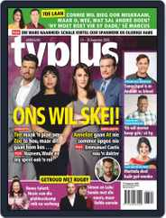 TV Plus Afrikaans (Digital) Subscription August 13th, 2020 Issue