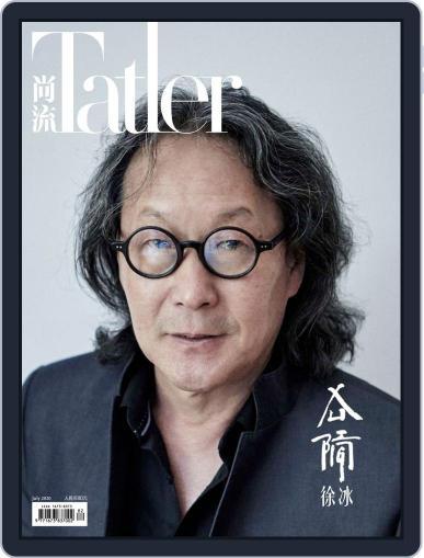 Tatler Shangliu (Digital) July 4th, 2020 Issue Cover