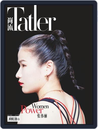 Tatler Shangliu (Digital) June 4th, 2020 Issue Cover