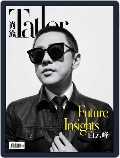 Tatler Shangliu (Digital) April 9th, 2020 Issue Cover