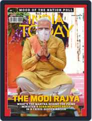 India Today (Digital) Subscription August 17th, 2020 Issue
