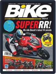 BIKE India (Digital) Subscription August 1st, 2020 Issue