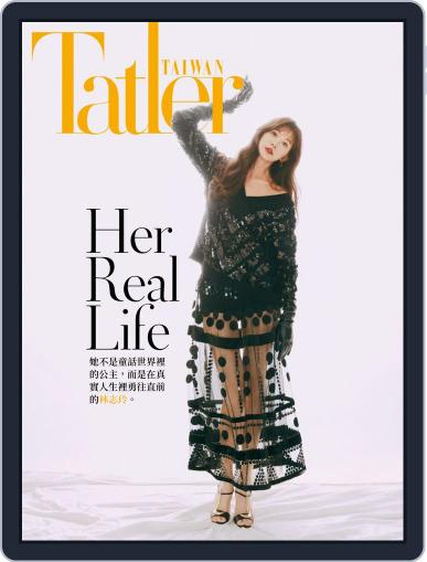 Tatler Taiwan August 1st, 2020 Digital Back Issue Cover