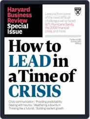 Harvard Business Review Special Issues (Digital) Subscription May 12th, 2020 Issue