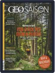 GEO Saison (Digital) Subscription September 1st, 2020 Issue