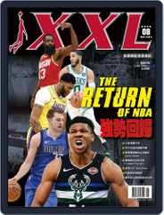XXL Basketball (Digital) Subscription August 11th, 2020 Issue