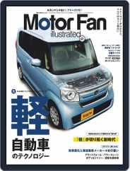 Motor Fan illustrated モーターファン・イラストレーテッド (Digital) Subscription August 15th, 2020 Issue