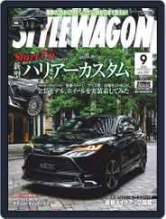STYLE WAGON スタイルワゴン (Digital) Subscription August 16th, 2020 Issue