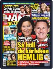 Hänt i Veckan (Digital) Subscription August 12th, 2020 Issue
