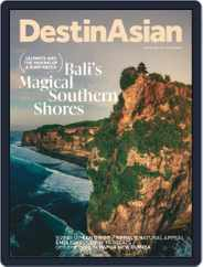 DestinAsian (Digital) Subscription December 1st, 2019 Issue