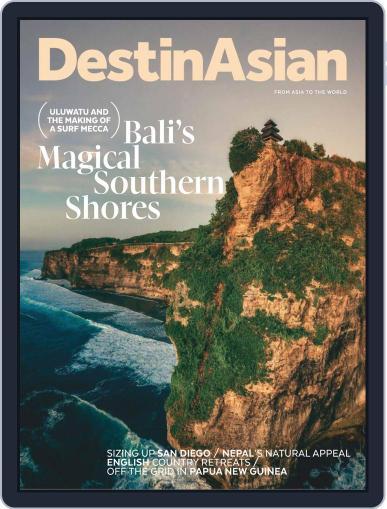DestinAsian (Digital) December 1st, 2019 Issue Cover