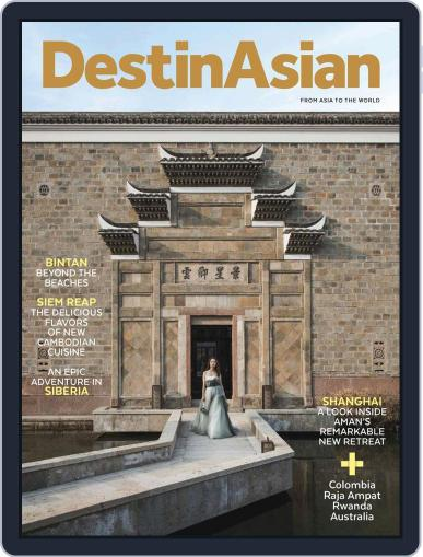DestinAsian (Digital) April 1st, 2018 Issue Cover