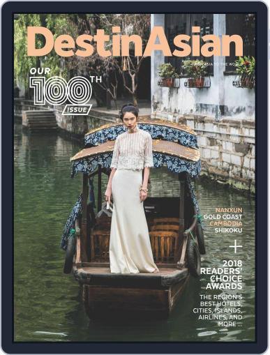 DestinAsian (Digital) February 1st, 2018 Issue Cover