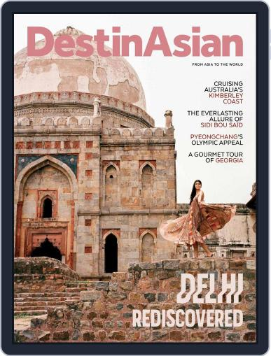 DestinAsian (Digital) December 1st, 2017 Issue Cover