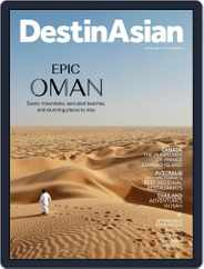 DestinAsian (Digital) Subscription August 1st, 2017 Issue
