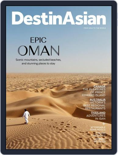 DestinAsian (Digital) August 1st, 2017 Issue Cover