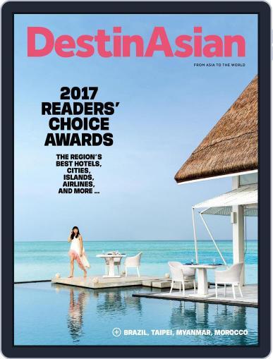 DestinAsian (Digital) February 1st, 2017 Issue Cover