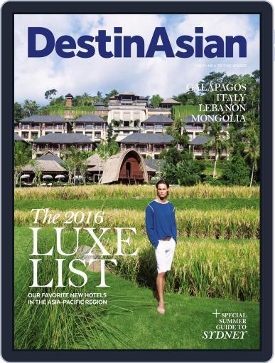 DestinAsian (Digital) December 1st, 2016 Issue Cover