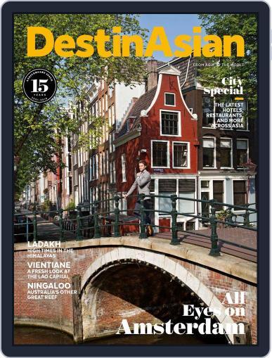 DestinAsian (Digital) October 1st, 2016 Issue Cover