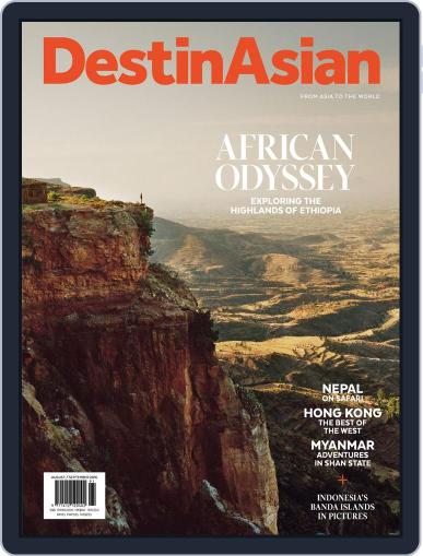 DestinAsian (Digital) August 1st, 2016 Issue Cover