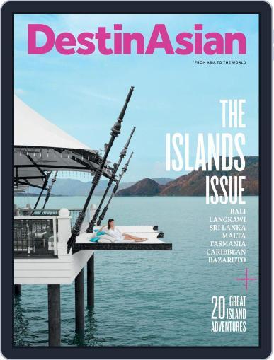 DestinAsian (Digital) June 1st, 2016 Issue Cover