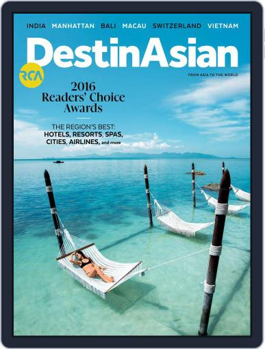 DestinAsian (Digital) February 1st, 2016 Issue Cover