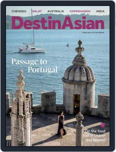 DestinAsian (Digital) December 8th, 2015 Issue Cover