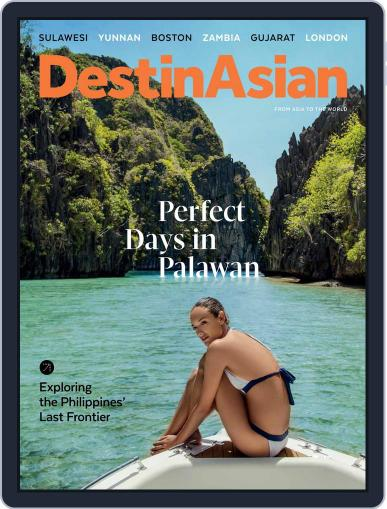 DestinAsian (Digital) August 11th, 2015 Issue Cover