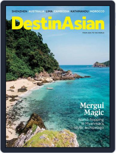 DestinAsian (Digital) March 31st, 2015 Issue Cover