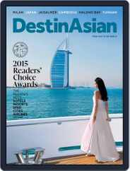 DestinAsian (Digital) Subscription February 1st, 2015 Issue