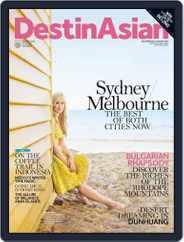 DestinAsian (Digital) Subscription December 16th, 2014 Issue