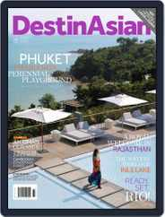 DestinAsian (Digital) Subscription March 31st, 2014 Issue