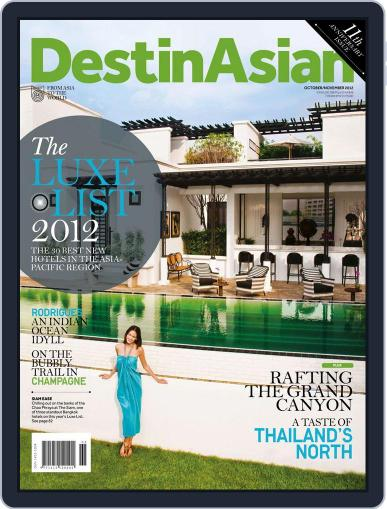DestinAsian October 4th, 2012 Digital Back Issue Cover