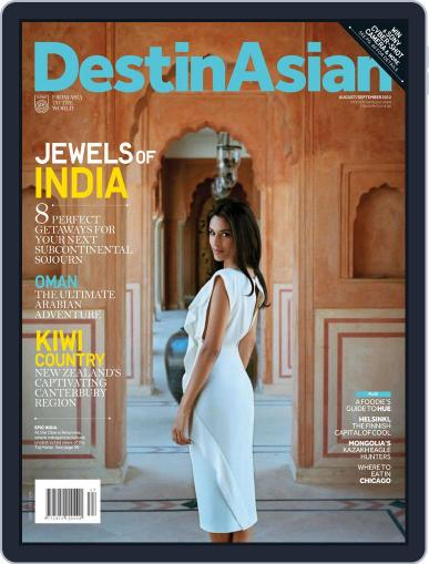 DestinAsian August 2nd, 2012 Digital Back Issue Cover