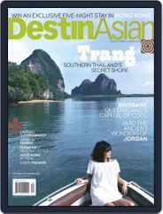 DestinAsian (Digital) Subscription December 2nd, 2009 Issue