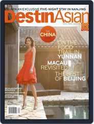 DestinAsian (Digital) Subscription April 1st, 2008 Issue