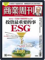Business Weekly 商業周刊 (Digital) Subscription August 17th, 2020 Issue