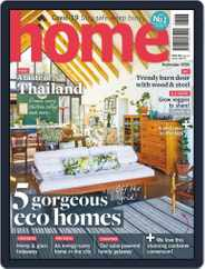 Home (Digital) Subscription September 1st, 2020 Issue