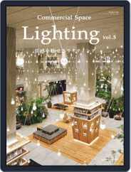 Commercial Space Lighting (Digital) Subscription August 19th, 2020 Issue