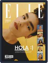 Elle México (Digital) Subscription August 1st, 2020 Issue