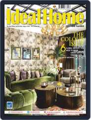 The Ideal Home and Garden (Digital) Subscription August 1st, 2020 Issue