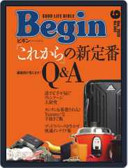 Begin ビギン (Digital) Subscription July 16th, 2020 Issue
