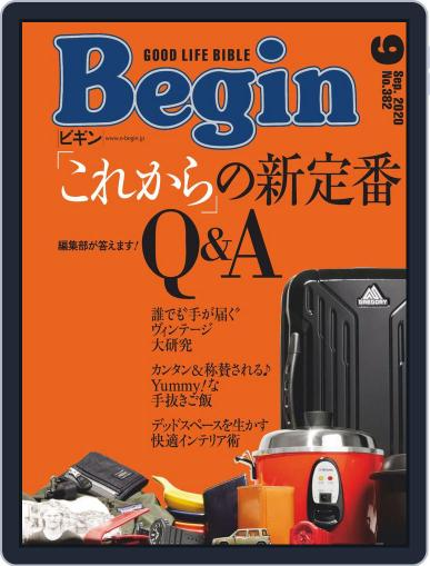 Begin ビギン (Digital) July 16th, 2020 Issue Cover