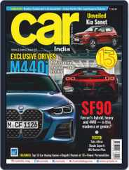 Car India (Digital) Subscription August 1st, 2020 Issue