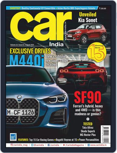 Car India August 1st, 2020 Digital Back Issue Cover
