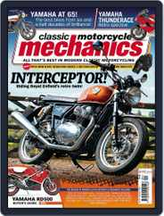 Classic Motorcycle Mechanics (Digital) Subscription September 1st, 2020 Issue