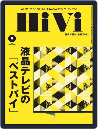 月刊hivi August 17th, 2020 Digital Back Issue Cover