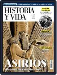 Historia Y Vida (Digital) Subscription September 1st, 2020 Issue