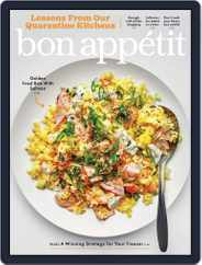 Bon Appetit (Digital) Subscription September 1st, 2020 Issue