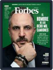 Forbes México (Digital) Subscription August 1st, 2020 Issue